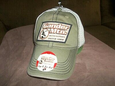 ffd6e9fb94308 GANDER MOUNTAIN ARMY GREEN Ball Cap Hat Adjustable Band One Size Fits Most  NWT