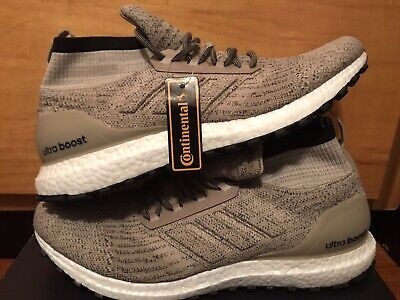 4782d022f Adidas Ultra Boost Limited Edition Mens Size 11 Running Shoes Cargo Sand  Rare