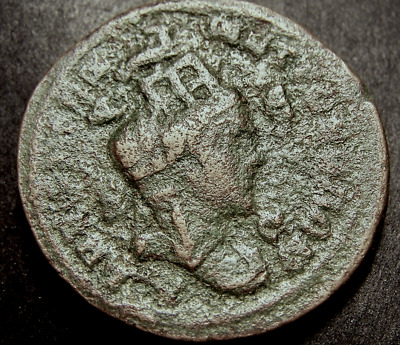 PHILIP I w/ Turreted Tyche of Antioch, Syria, Ram Leaping, 30-31mm Roman Coin