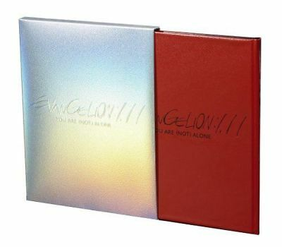 REBUILD OF EVANGELION: 1.11 YOU ARE (NOT) ALONE-JAPAN Blu-ray O23