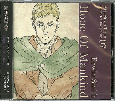 Ost-Attack On Titan Character Image Song Series Vol.07 Erwin Smith-Japan Cd C94