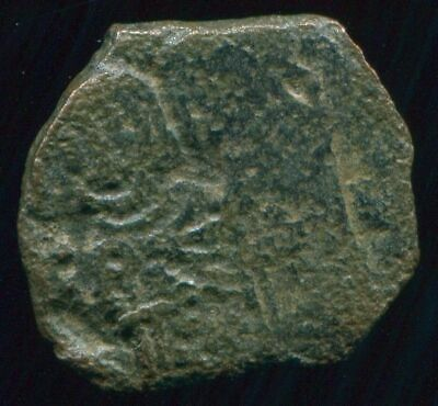 AUTHENTIC BYZANTINE EMPIRE  Æ Coin 2.77 gr / 16.39 mm BYZ1062.5