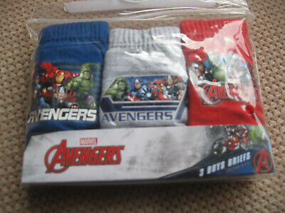Pack of 3 Boys Cotton Pants/Briefs, Avengers Logos ages, 3-4, 5-6, 7-8