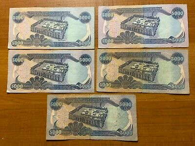 25,000 New Iraqi Dinar circulated Notes/Currency - No Reserve
