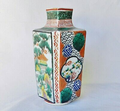 Antique Japanese Ko-Kutani Porcelain Square Vase - Meiji / Edo-era