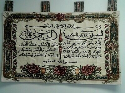 Islamic hand beaded Embroidered tapestry Quran wall hanging Art home decor 30x46