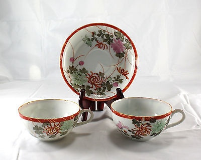 Vtg Chinese or Japanese Hand Painted Porcelain Tea Cup & Saucer Set Red Pink 3Pc