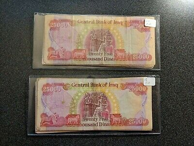 Iraqi Dinar (1) 25,000 Note Circulated!! Hard To Find!