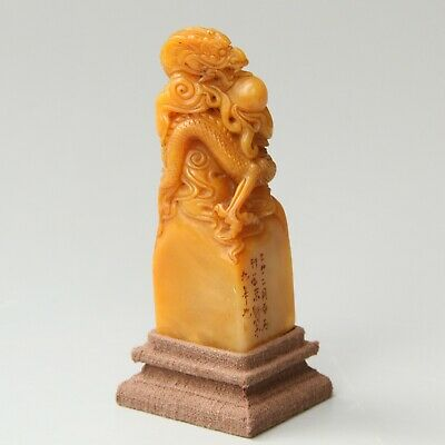 Chinese Exquisite Hand-carved Dragon Carving Shoushan Stone seal With box