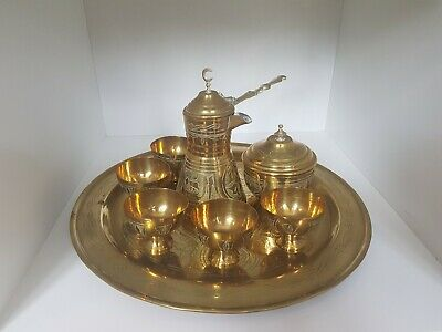 Antique Brass Turkish Islamic Middle Eastern Coffee Pot Cup Set & Tray Vintage
