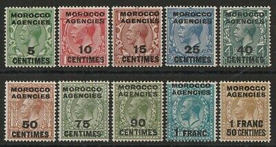 MOROCCO AGENCIES French Currency : 1925 KGV set 5c to 1Fr50 , wmk block cypher.