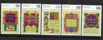 Israel - Postage Stamps 1971 Jewish New Year. Feast of the Tabernacles(Sukkot)