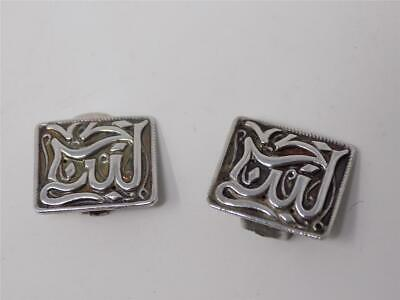 Vintage Moroccan Arabic Islamic Calligraphy Silver Clip on Earrings