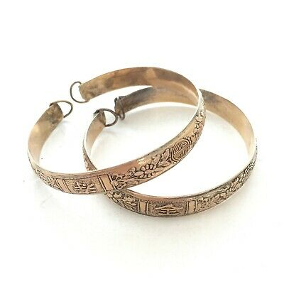 Antique Vintage Peranakan Straits Chinese Pair Of Fu Lu Shou Leap Month Bangles