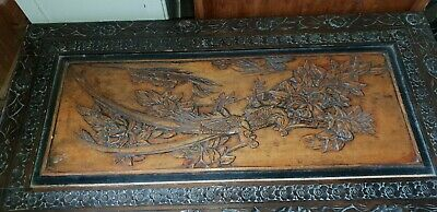 Large Oriental carved chest - camphor wood style