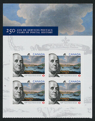 Canada 2649a Top Pane MNH 250 Years of Postal History, Benjamin Franklin