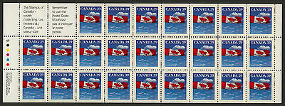 Canada 1166b Booklet pane MNH Flag over clouds