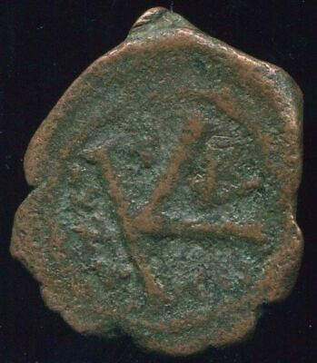 AUTHENTIC BYZANTINE EMPIRE  Æ Coin 5,00 gr / 23,1 mm BYZ1083.5