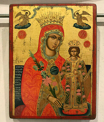 """RUSSIAN HAND PAINTED ICON  """"Our Lady The Unfading Flower"""" tempera on gold"""