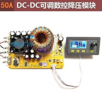 50A DC step-down power supply module constant voltage constant current LCD