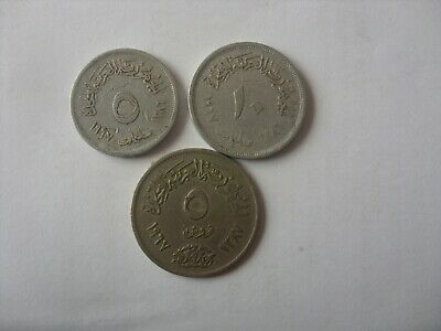 Lot Of 3   Egypt Coins 5  Milliemes  -  5 Piastres   1967  !!!!!!