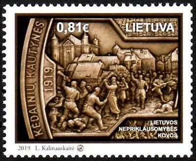 LITHUANIA 2019-04 Fight for Independence. History War Medal, MNH