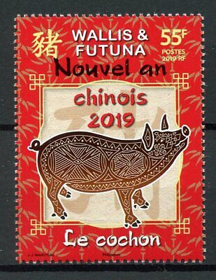 Wallis & Futuna 2019 MNH Year of Pig 1v Set Chinese Lunar New Year Stamps
