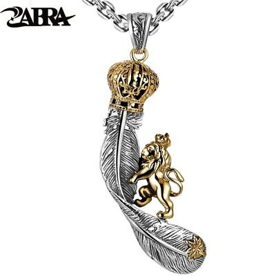 Lion King Crown Feather Steampunk Pendant Biker Men Necklace 2 Colors Vintage