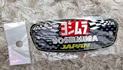 YOSHIMURA JAPAN MOTORBIKE EXHAUST HEATPROOF DECAL/ VINYL/STICKER (100mm x 40mm)