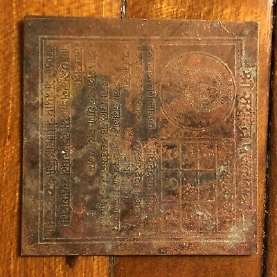 Antique Hindu Indian Copper Printing Plate Religious Temple Charm Amulet Old