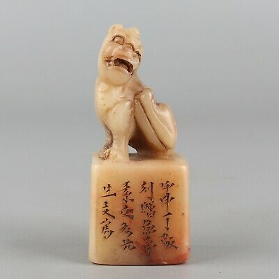 Chinese Exquisite Hand-carved beast Text Carving Shoushan Stone seal