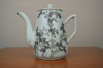 A Chinese Coffee Pot, Late-Qing/Republic