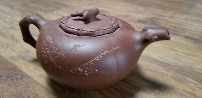 Antique Chinese Yixing Zisha Clay Teapot With Persimmon Motif / Semi Ball Filter