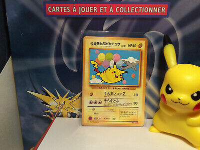 Carte Pokemon Pikachu 025 PROMO ANA Airlines Flight Left Flying Japan NEUVE Aoki