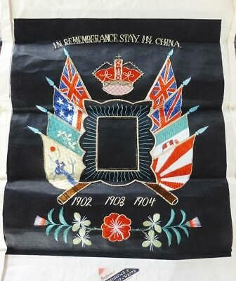 Antique Military Patriotic Souvenir Japanese Silk Embroidery STAY IN CHINA 1904