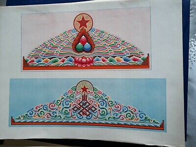 Dessins - Origine MONGOLIE