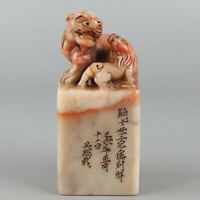 Chinese Exquisite Hand-carved Two beasts Carving Shoushan Stone seal