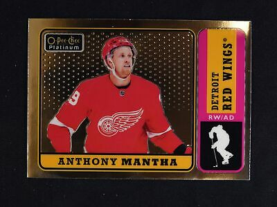 2018-19 18-19 UD Upper Deck O-Pee-Chee OPC Platinum Retro #23 Anthony Mantha