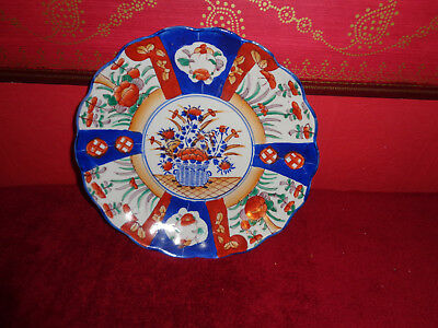 Victorian Antique Richly Decorated Hand Painted  Dished Imari Plate