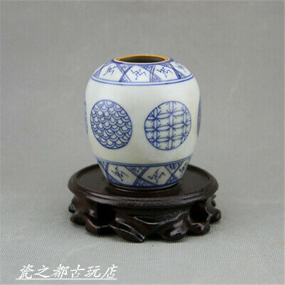 Collection Antique Chinese Ming dynasty blue white porcelain water pot