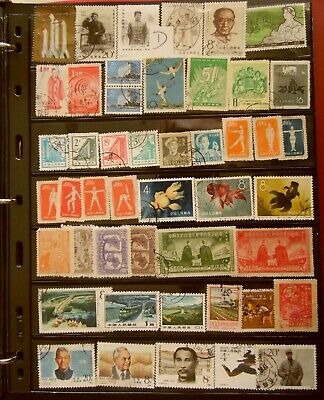 China PRC Stamp mix Collection D