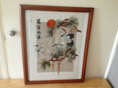 Vintage Signed Chinese Silk Embroidery Picture.