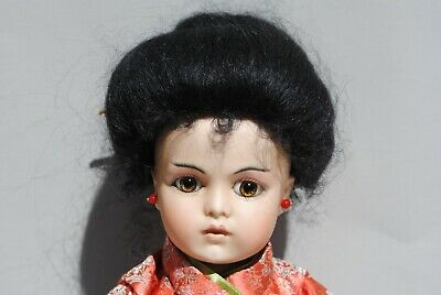 "Antique French Bru Jne Oriental Doll 12"" Reproduction By Lynda And Alan Marx"