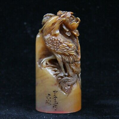 Chinese Exquisite Hand-carved Phoenix Carving Shoushan Stone seal