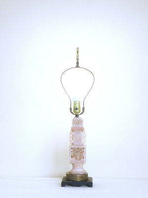 mid century HAND CARVED hollywood regency ROSE QUARTZ james mont BOUDOIR lamp