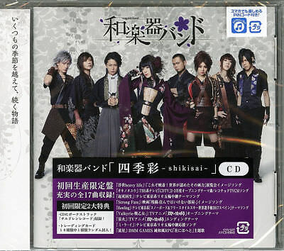 WAGAKKI BAND-SHIKISAI-JAPAN CD Ltd/Ed G35