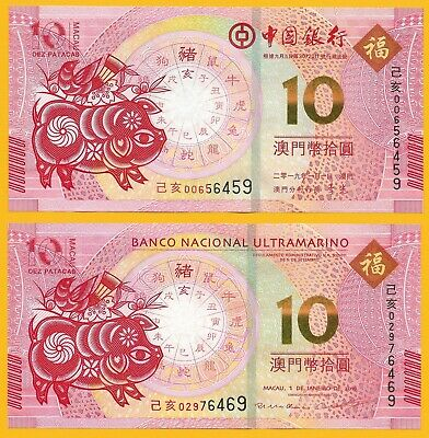 Macau Macao 10 Patacas p-new 2019 Set of 2 banknotes Year of the Pig UNC