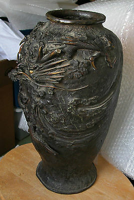A Fine Antique Bronze-Copper-Brass Big Heavey Hallmarked Vase