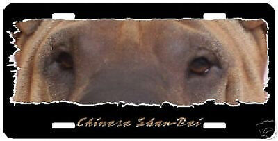 "Chinese Shar Pei  "" The Eyes Have It ""  License  Plate"