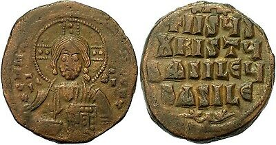 A spectacular Artistic Portrait of Christ / Byzantine Anonymous Follis 1023-1028